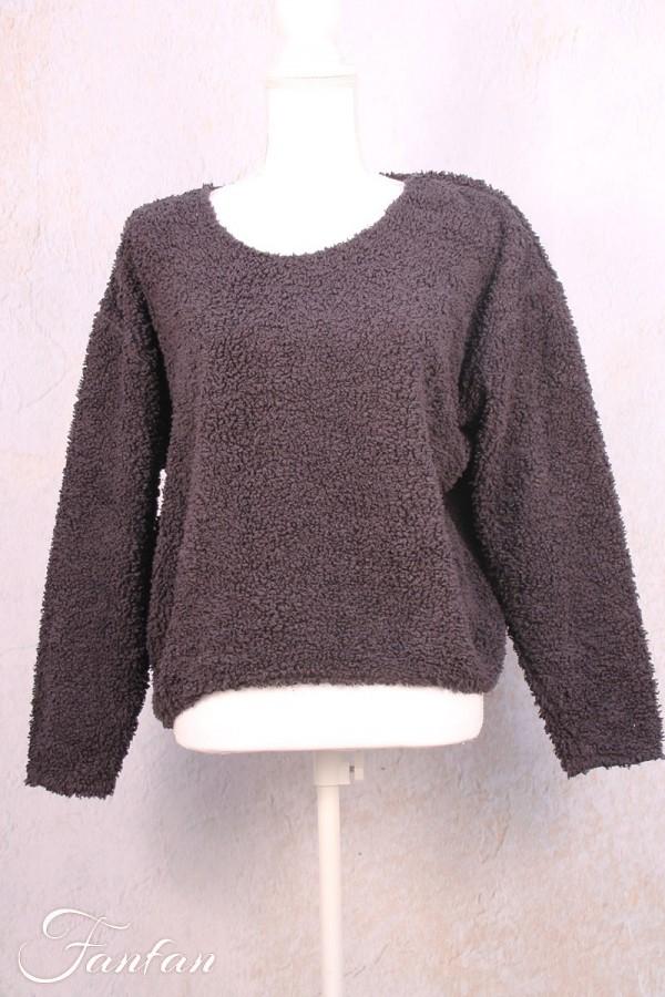 Privatsachen Menschön sweater in teddy cotton Satt