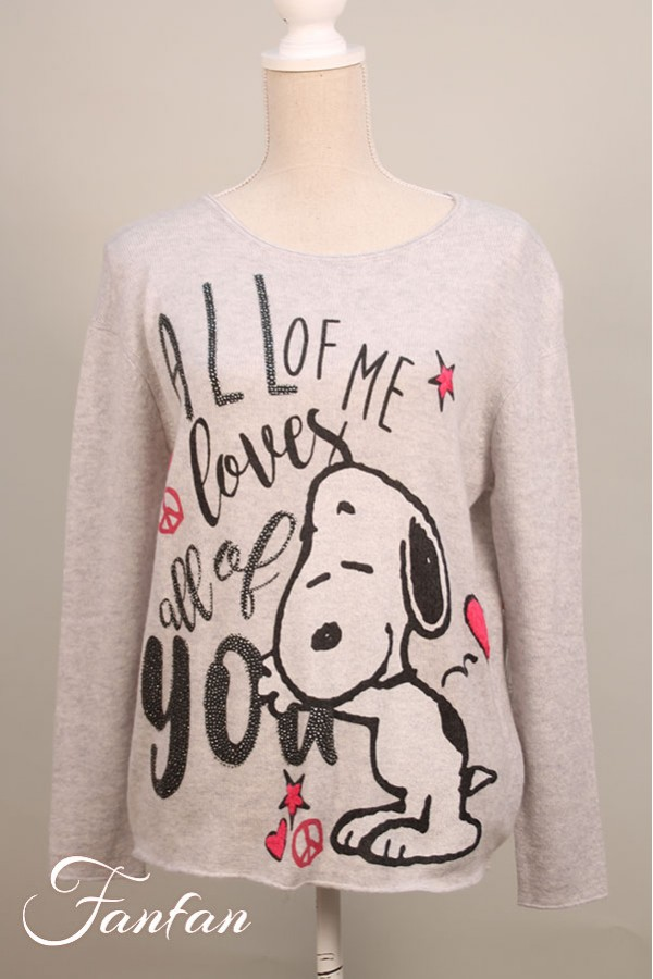 Princess goes hollywood Pullover All of me loves